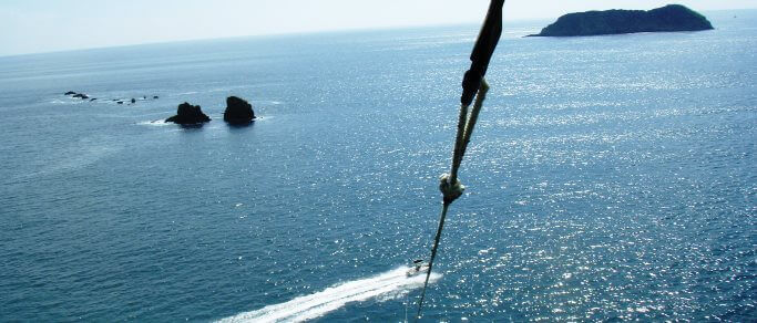 parasailing tour from the beach